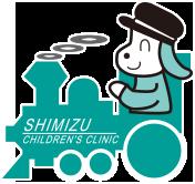 しみず小児科ロゴ