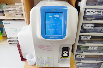 自動血球計+CRP測定装置
